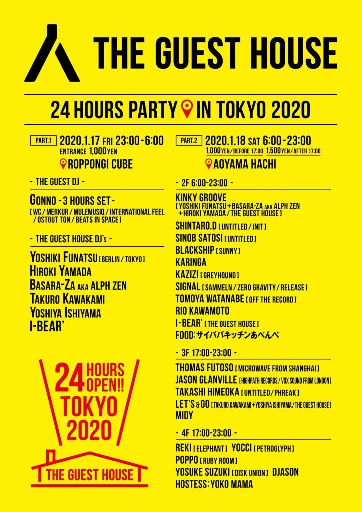 THE GUEST HOUSE 24HOURS PARTY TOKYO 2020 Part.2
