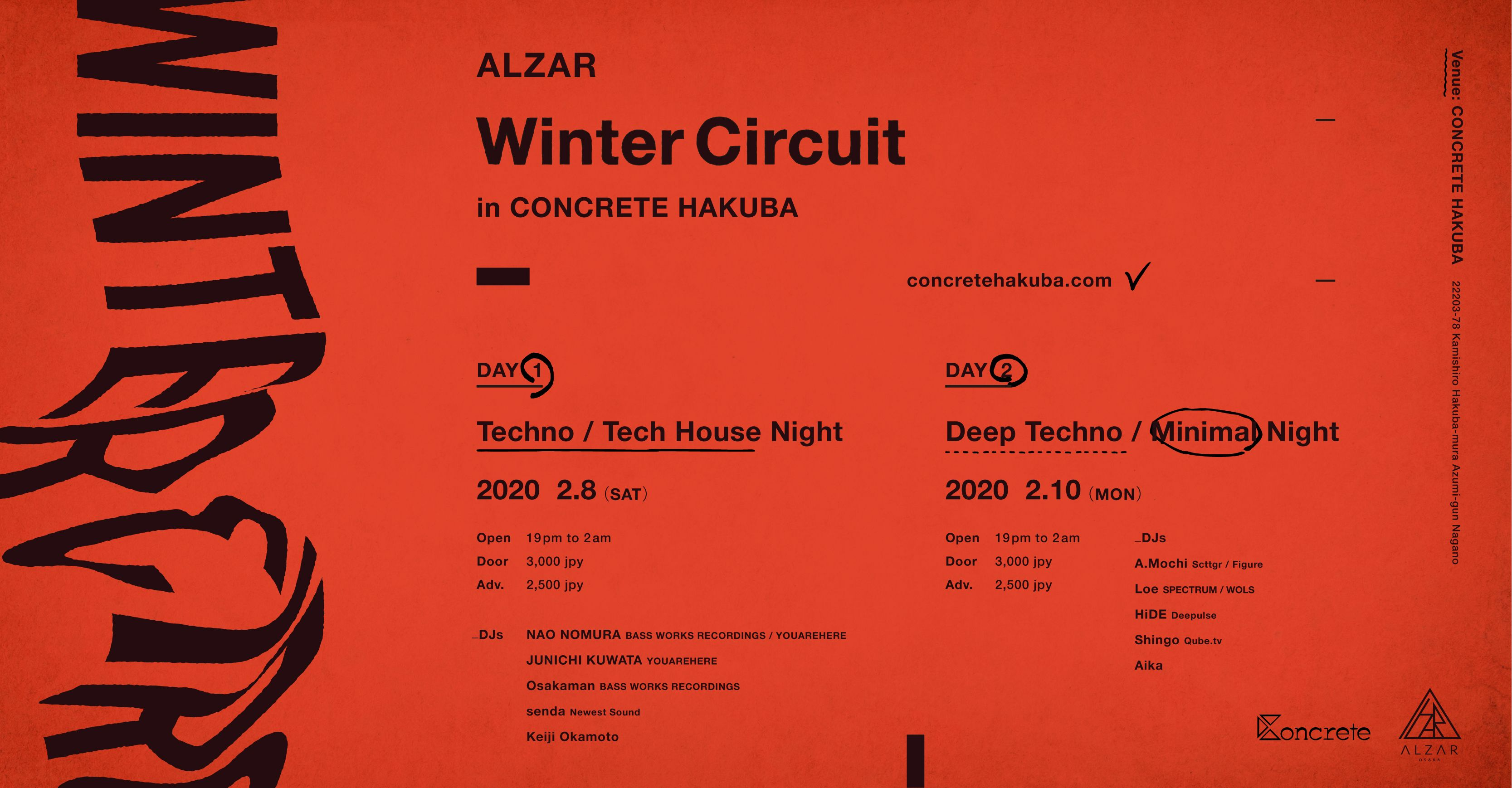 "ALZAR winter circuit in ""CONCRETE HAKUBA"""