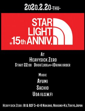 STARLIGHT 15th Anniversary
