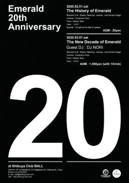 Emerald  -20th Anniversary-