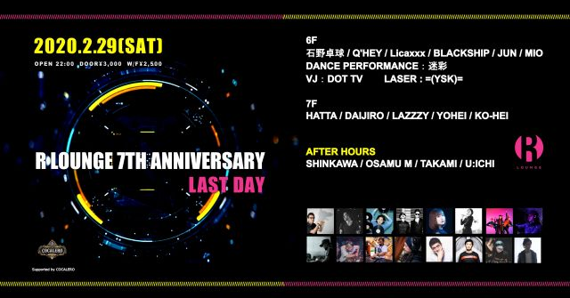 R LOUNGE 7TH ANNIVERSARY LAST DAY