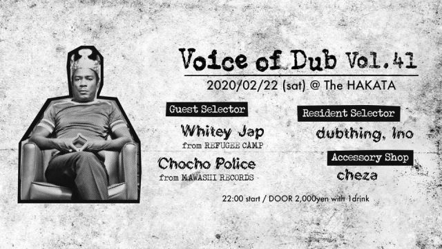 Voice of Dub feat. Chocho Police & Whitey Jap