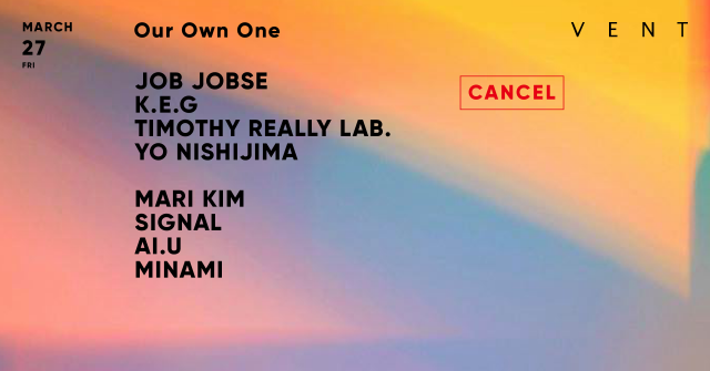 <開催中止> Job Jobse at Our Own One