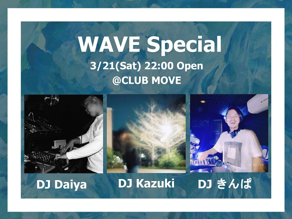『WAVE Special』