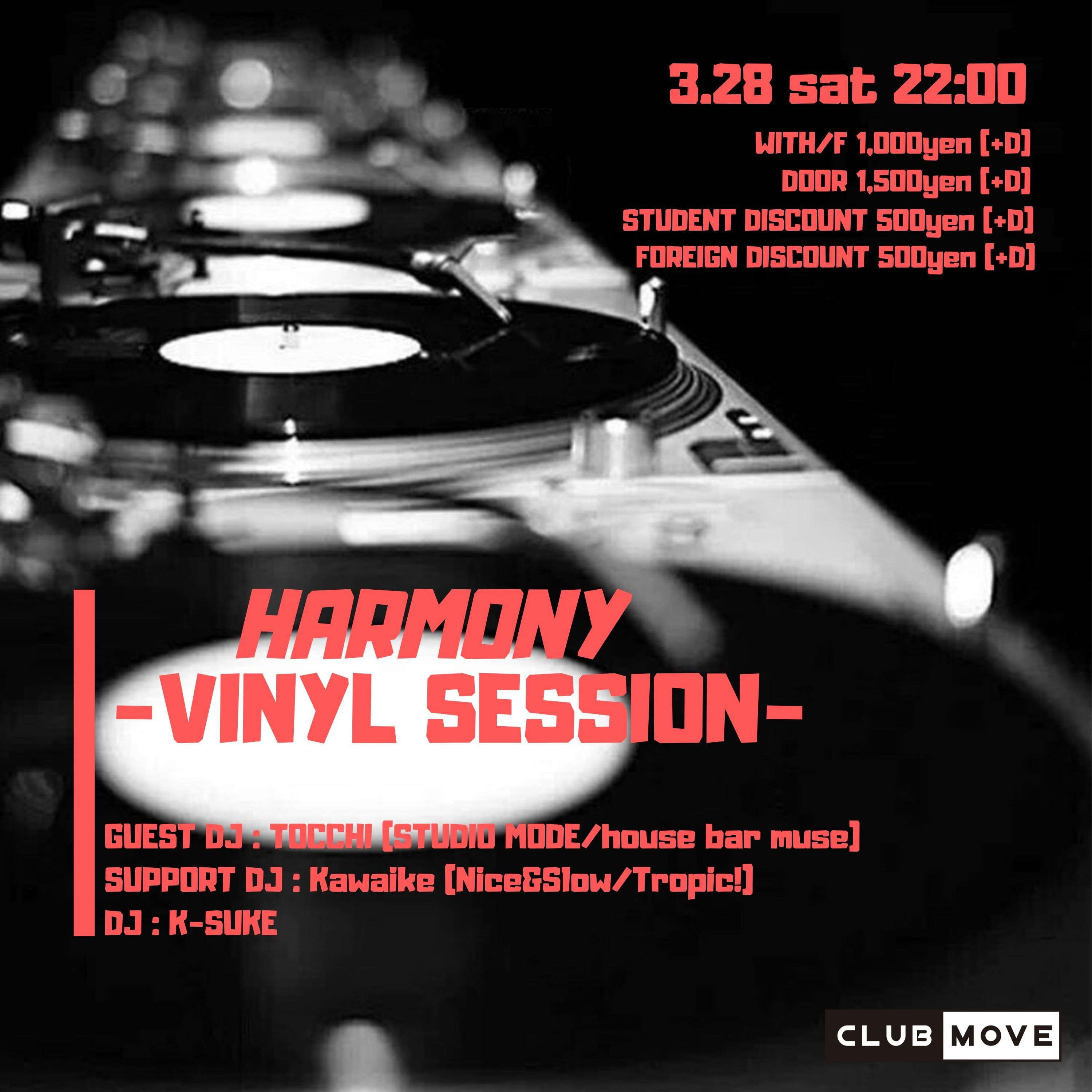 HARMONY -VINYL SESSION-
