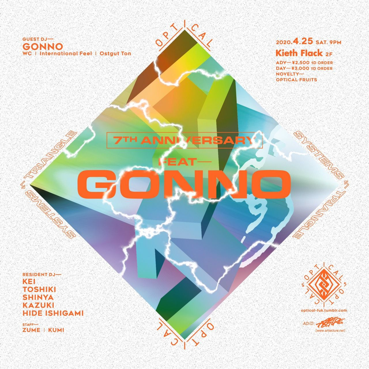 OPTICAL 7th Anniversary feat. GONNO