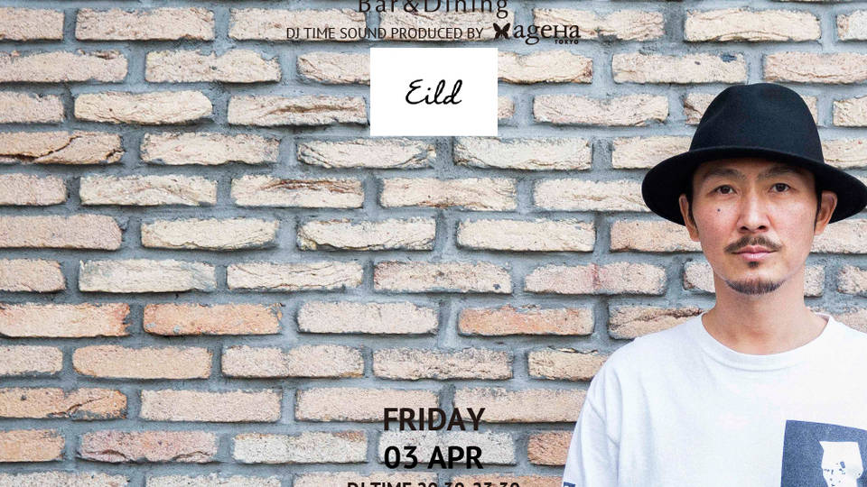 TORRENT FRIDAY supported by Eild