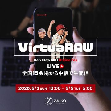 [Live Streaming] VirtuaRAW