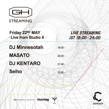 [Live Streaming] GH STREAMING -Live from Studio X-