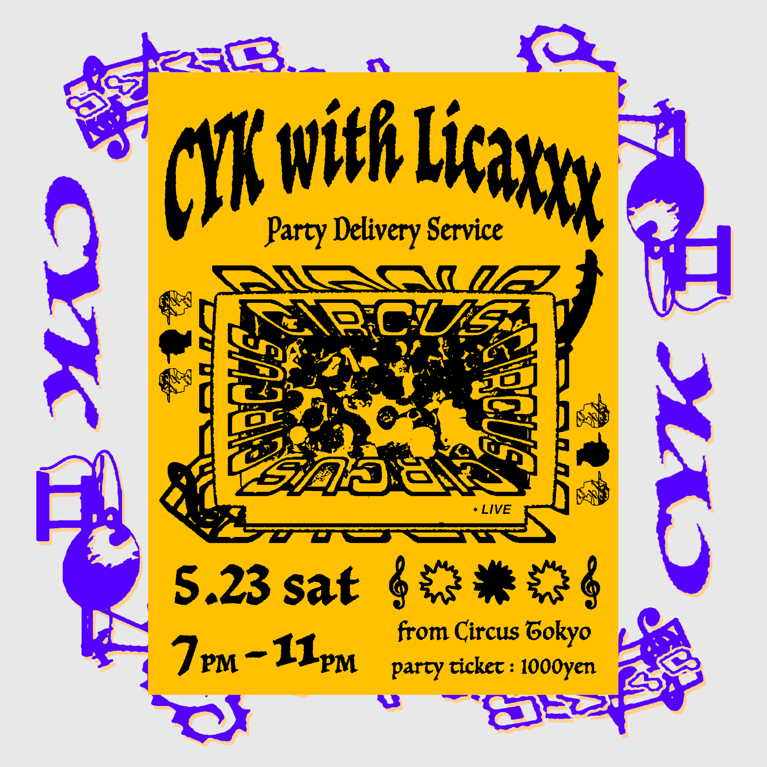 [Live Streaming] CYK with Licaxxx -Party Delivery Service-