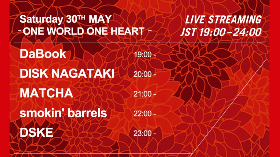 [Live Streaming] GH Streaming -One World One Heart-