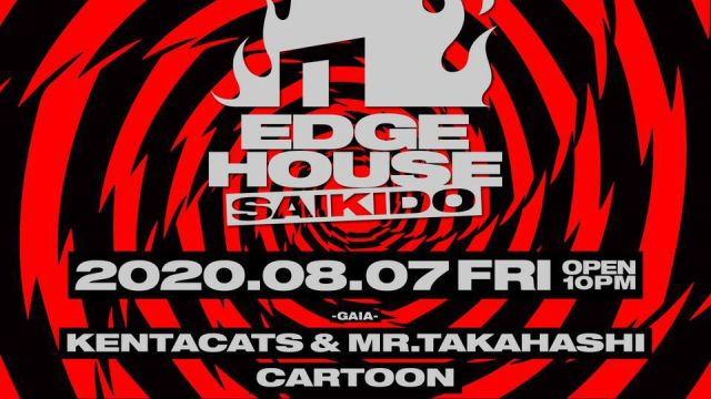 EDGE HOUSE -SAIKIDO-