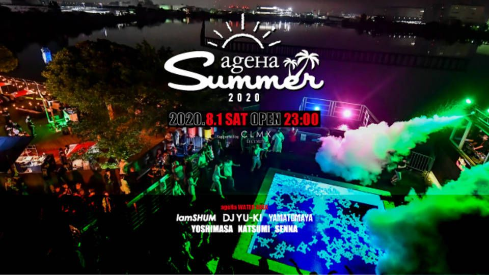 ageHa Summer 2020 Supported by CLMX RECORDS