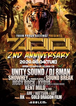 ZOO 2nd Anniversary