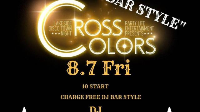 "CROSS COLORS ""BAR STYLE"""