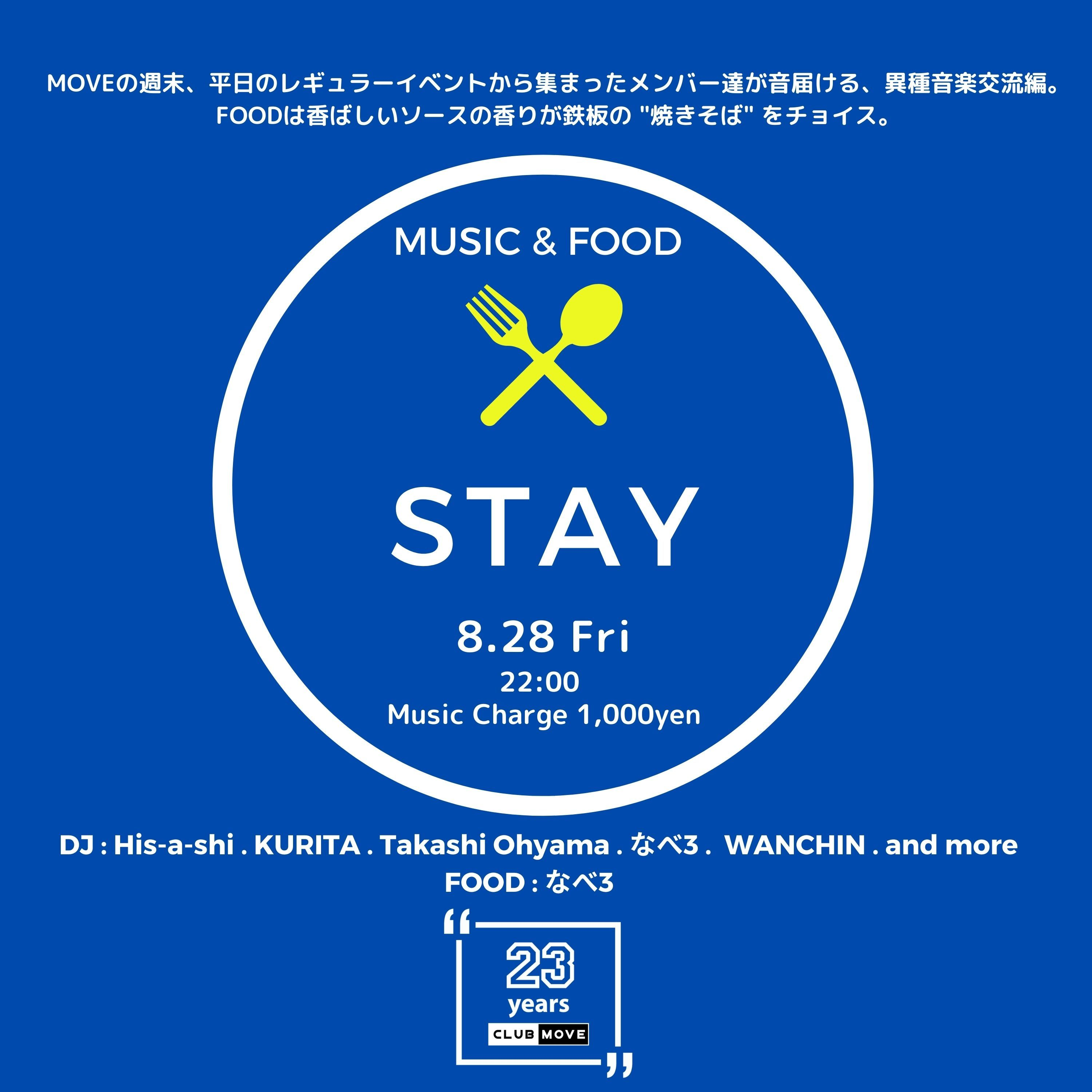 -MUSIC  &  FOOD- STAY