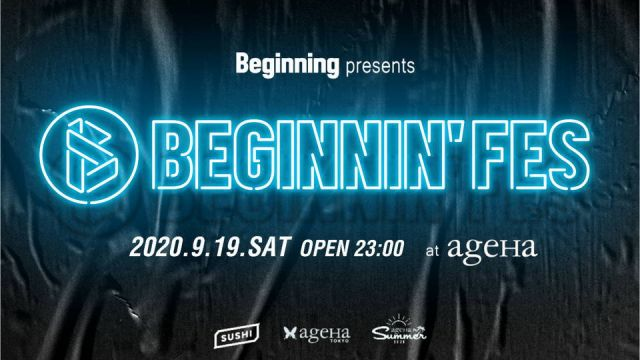 Beginning presents BEGINNIN' FES