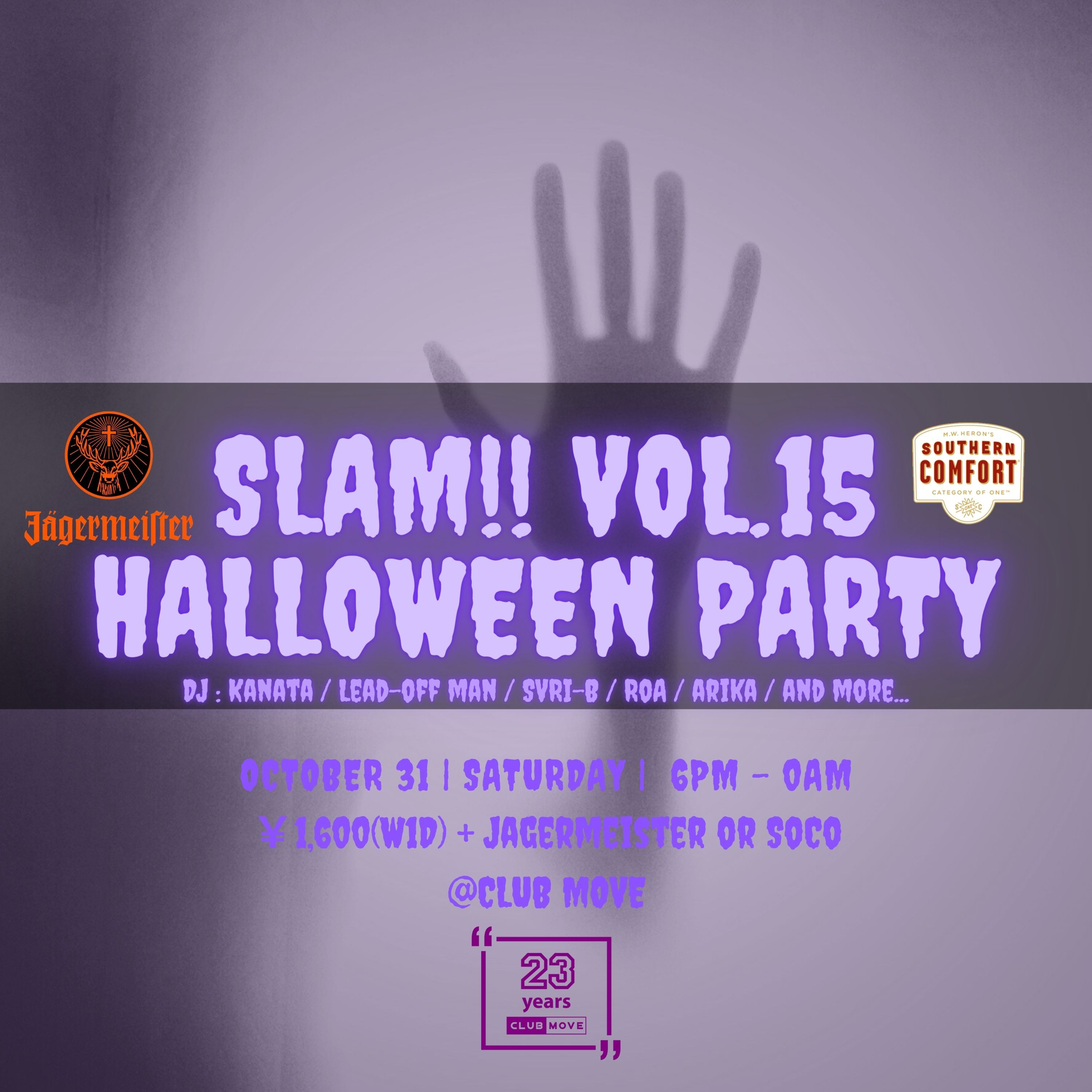 """SLAM!!""vol.15 -Halloween Party-"