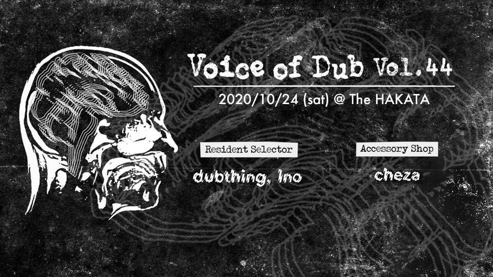 Voice of Dub Vol.44