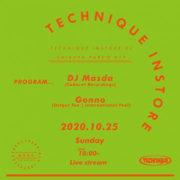 [Live Streaming] TECHNIQUE INSTORE