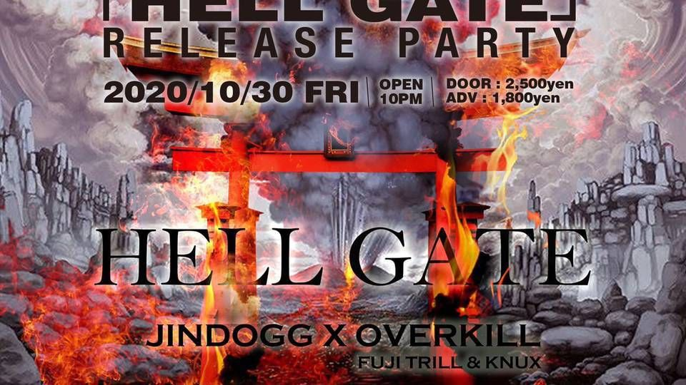 HELL GATE Release Party