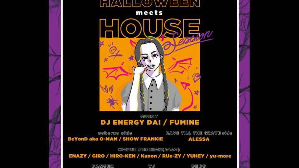 JOULE HALLOWEEN meets HOUSE SESSION