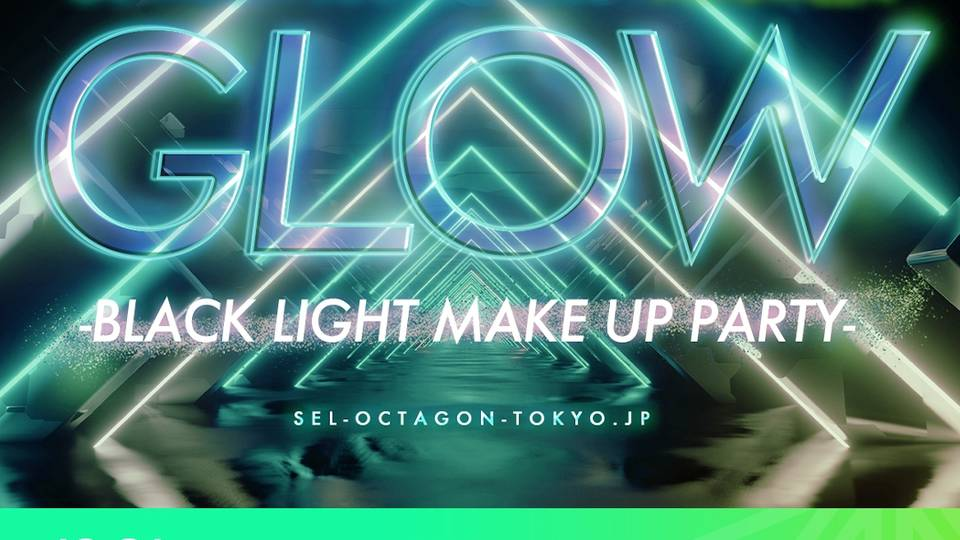 OCTAGON LOUNGE CLUB Halloween 『GLOW』 ~Black light make up party~