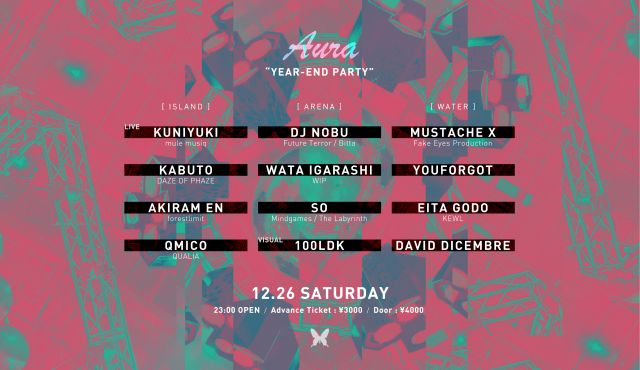 "Aura ""YEAR-END PARTY"""