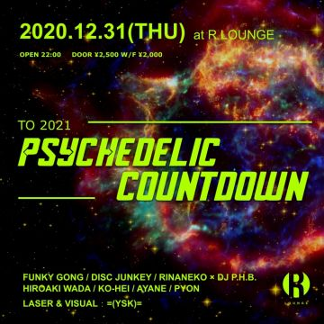 PSYCHEDELIC COUNTDOWN TO 2021
