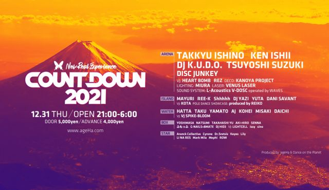 "ageHa COUNTDOWN 2021 ""New Real Experience"""