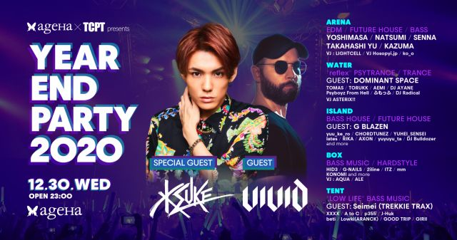 ageHa × TCPT Presents YEAR END PARTY 2020