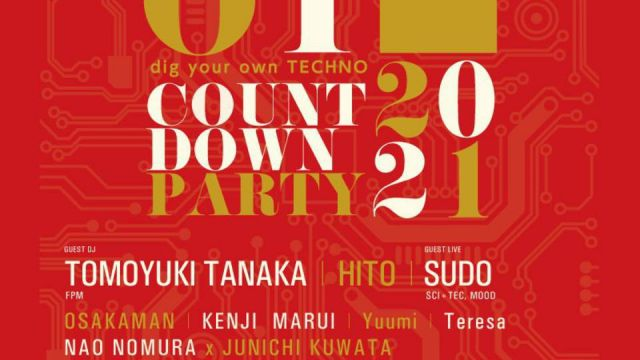 TechnoBar dfloor presents DYOT 2021 COUNT DOWN party
