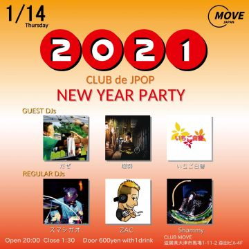 CLUB de J-POP New Year Party