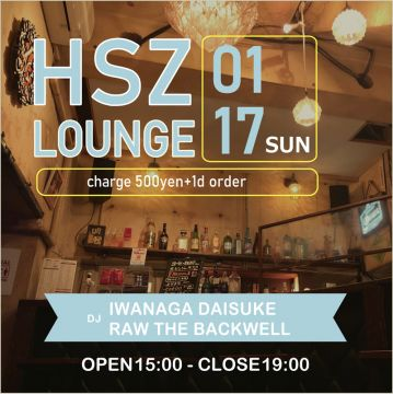 HSZ LOUNGE [Crossover]