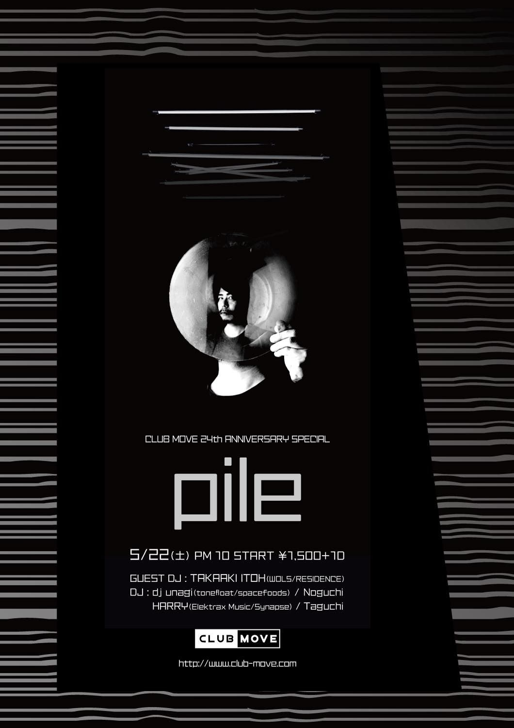 ~CLUB MOVE 24th ANNIVERSARY SPECIAL~ pile