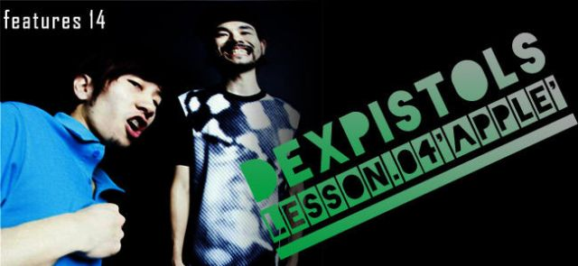DEXPISTOLS Lesson.04 'APPLE'