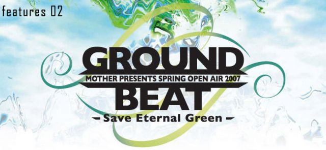GROUND BEAT