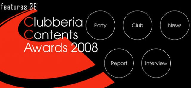 clubberia contents awards 2008