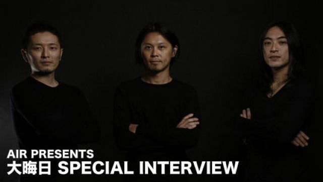 AIR PRESENTS 大晦日 SPECIAL INTERVIEW