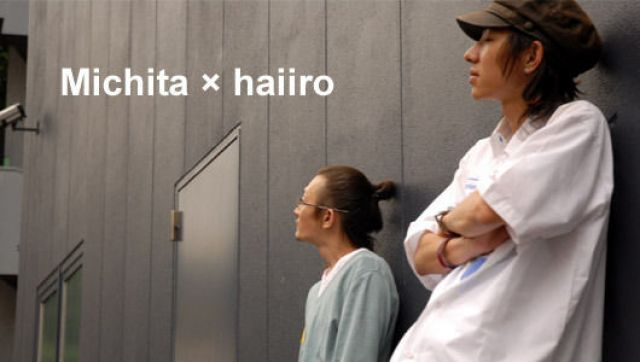 Michita × haiiro