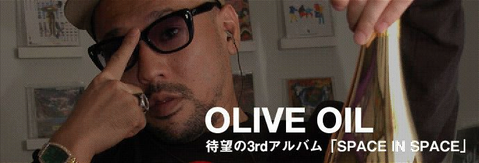 Olive Oil - 待望の3rdアルバム「SPACE IN SPACE」