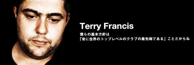 Terry Francis
