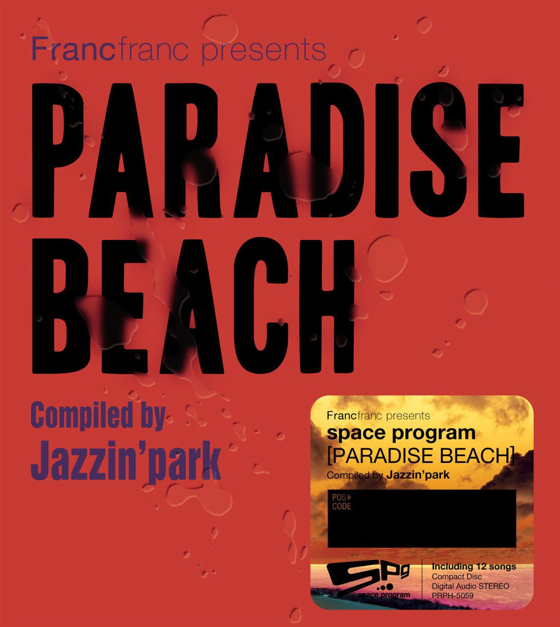 Francfranc presents space program [PARADISE BEACH]