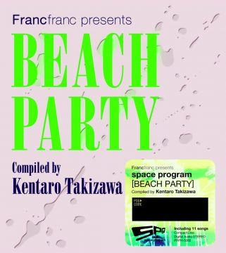 Francfranc presents space program [BEACH PARTY]