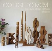 Too High To Move - Quiet Village Remixes