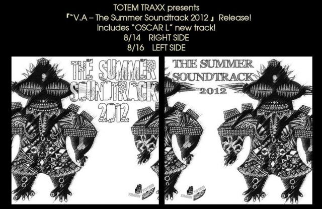 V.A – The Summer Soundtrack 2012
