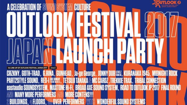 「OUTLOOK FESTIVAL 2017 JAPAN LAUNCH PARTY」の出演者第1弾発表。JONNY DUB、GOTH-TRADなど16組