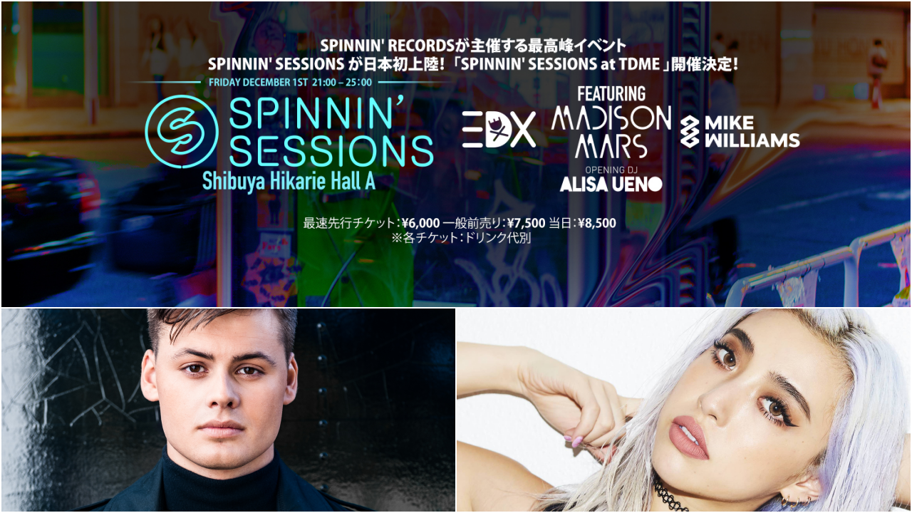 SPINNIN SESSIONS at TDME最終ラインナップ発表! Mike Williams待望の初来日決定