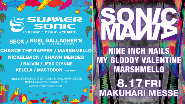SUMMER SONIC / SONICMANIA 2018 出演者第1弾発表! CHANCE THE RAPPER、NINE INCH NAILS、MY BLOODY VALENTINEなど
