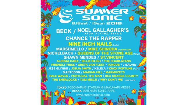 「SUMMER SONIC 2018」出演者第2弾を発表。NINE INCH NAILS、MIKE SHINODA(LINKIN PARK)、TOM MISCHなど
